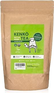 Matcha Green Tea Powder - USDA Organic Culinary Grade Matcha Powder - 250g Bulk Size