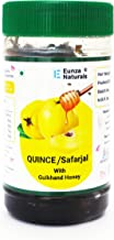 EUNZA NATURALS ® Behi/Safarjal/ Quince Murabba بہی موراببا with Honey and Gulkhand Rose 500 Grams