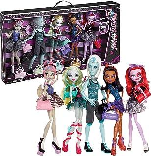 "Mattel Year 2013 Monster High ""Dance Class"" Series 5 Pack 11 Inch Tall Doll Set - Rochelle Goyle, Gillington ""Gil"" Weber, Lagoona Blue, Robecca Steam and Operetta Plus 4 Purse and 1 Duffel Bag"