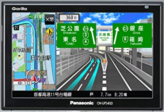 パナソニック Gorilla  SSDポータブルカーナビゲーション 5V型 CN-GP540D