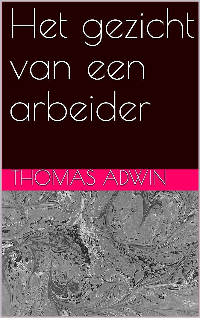 愛出血湿ったHet gezicht van een arbeider (Dutch Edition)