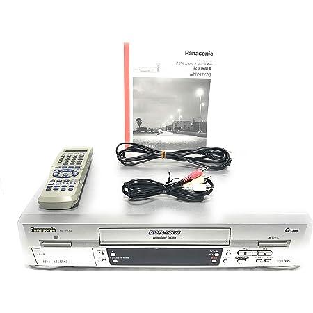 パナソニック(Panasonic) VHSビデオデッキ パナソニック NV-HV7G
