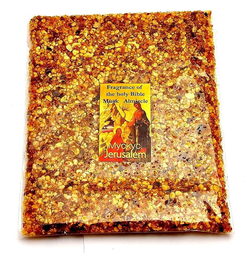 短命コンサルタントカートンIncense Burn Fragrance of the Holy BibleムスクAlmizcleからHolylandエルサレム