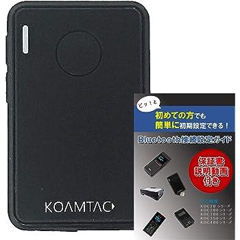 せどり特化 USB Bluetooth 搭載 ワイヤレス レーザー バーコードスキャナー KDC20i & 接続設定ガイド 2点セット iPhone 接続可能