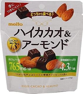 名糖産業 ハイカカオ&アーモンド 58g×10袋