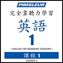 ESL Chinese (Man) Phase 1, Unit 01: Learn to Speak and Understand English as a Second Language with Pimsleur Language Prog...