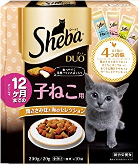 シーバ (Sheba) キャットフード デュオ 12ヶ月までの子ねこ用 鶏ささみ味と海のセレクション 200g×12個 (ケース販売)
