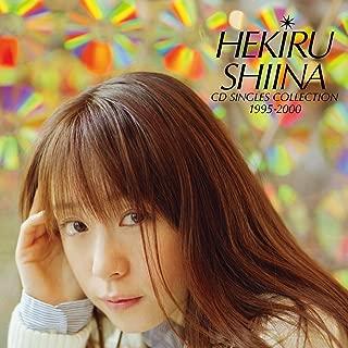 HEKIRU SHIINA CD SINGLES COLLECTION 1995-2000