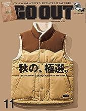 表紙: GO OUT (ゴーアウト) 2020年 11月号 [雑誌]   三栄