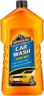 شامبو غسيل السيارات سبيد دراي من ارمورال
