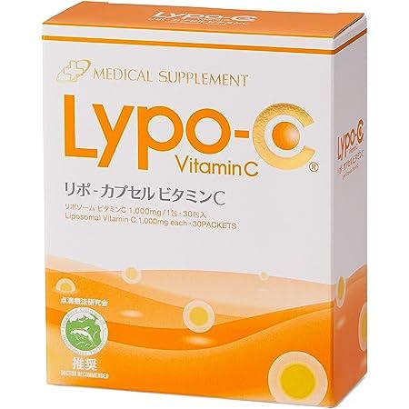 Lypo-C リポ カプセルビタミンC 1箱