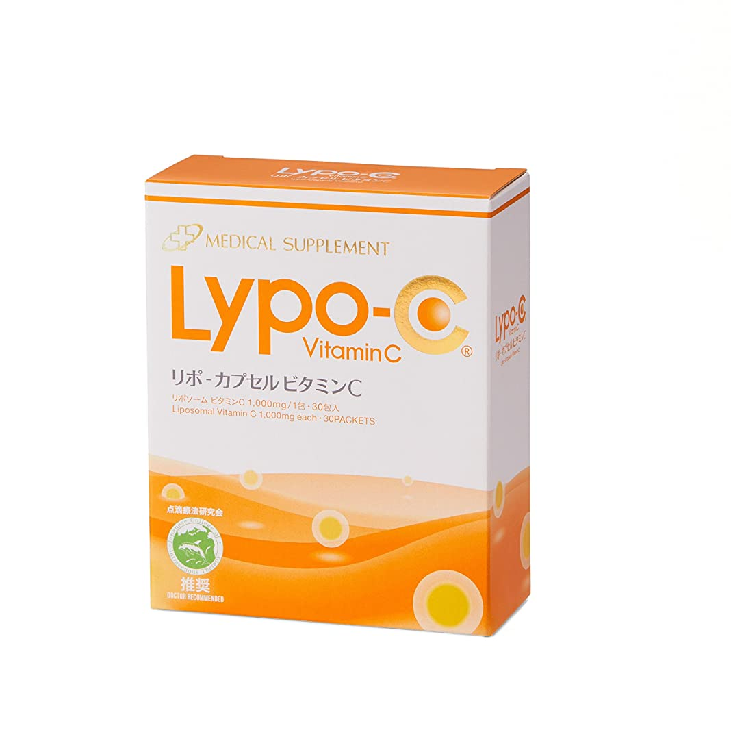 バクテリアアニメーションかんがいLypo-C リポ カプセルビタミンC