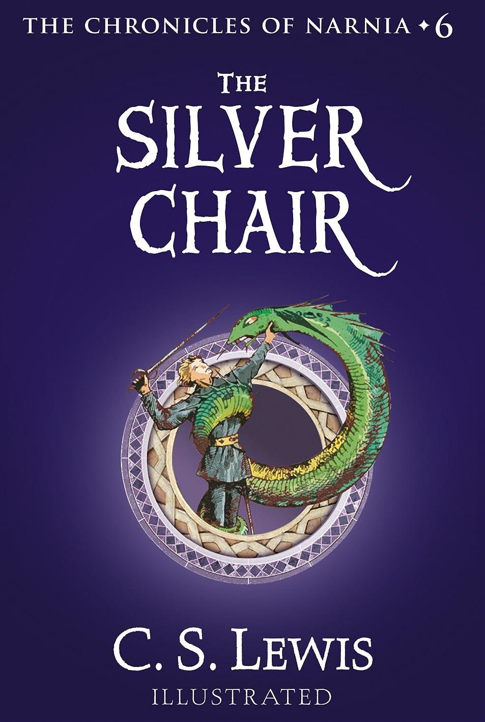 憧れゆるく滴下The Silver Chair (The Chronicles of Narnia, Book 6) (English Edition)