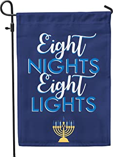 Second East Eight Nights Eight Lights Garden Flag Outdoor Patio Seasonal Holiday Fabric 12