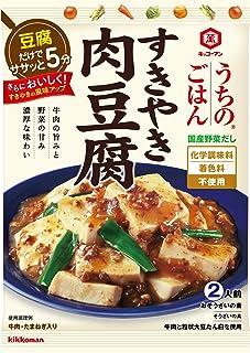 キッコーマン食品 うちのごはん おそうざいの素 すきやき肉豆腐 140g
