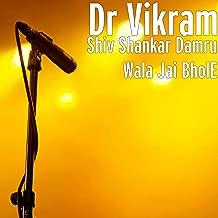 Shiv Shankar Damru Wala Jai BholE