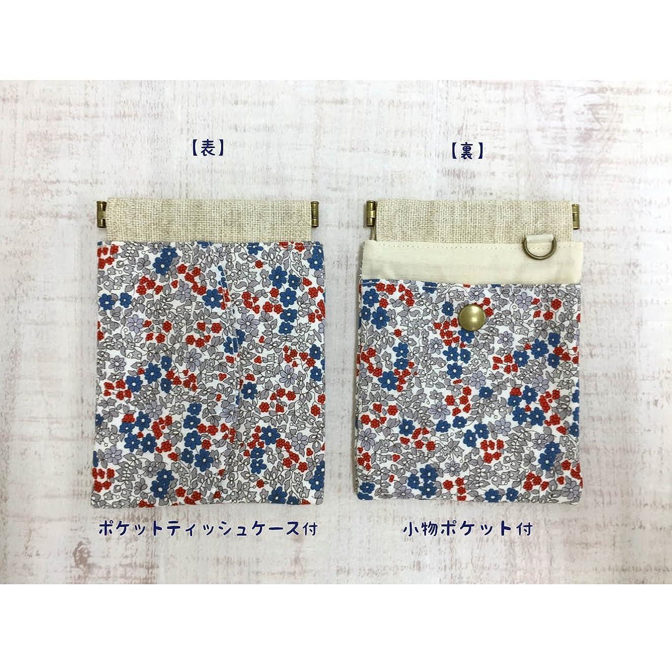 伝統ユーモラス鷲持ち歩けるゴミ箱ポーチ【フラワーブルー】
