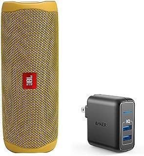 JBL Flip 5 Waterproof Portable Wireless Bluetooth Speaker Bundle with 2-Port USB Wall Charger - Yellow