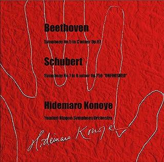 ベートーヴェン:交響曲第5番「運命」/シューベルト:交響曲第7番「未完成」