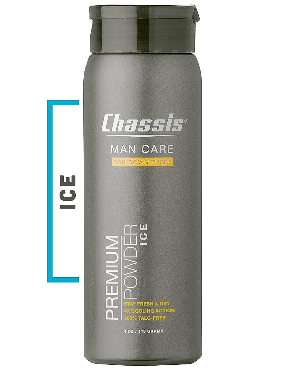 進むたるみ男らしいChassisアイスボディパウダーメンズ - エクストラクーリングセンセーションとフレッシュな香り