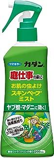 カダン スキンベープ 虫よけスプレー ミストタイプ 爽快シトラスマリンの香り 200ml(約666プッシュ分)