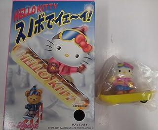 HELLO KITTY ハローキティ スノボでイェ~イ! 3.キティ【ジャケット:ピンク ボード:黄】 単品 食玩