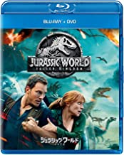 Chris Pratt - Jurassic World: Fallen Kingdom (2 Blu-Ray) [Edizione: Giappone] [Italia] [Blu-ray]