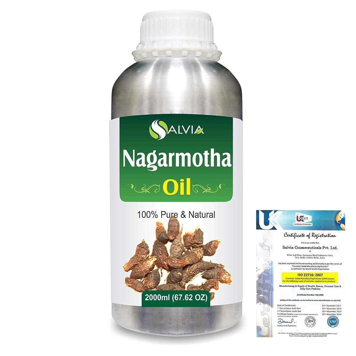 変色する腐ったケイ素Nagarmotha (Cyprus scariosus) 100% Natural Pure Essential Oil 2000ml/67 fl.oz.