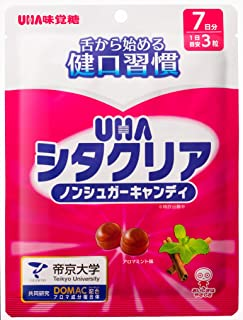 【DOMAC配合】シタクリア 口腔ケアキャンディ 舌の菌から息までケア アロマミント味 21粒 7日分 1個