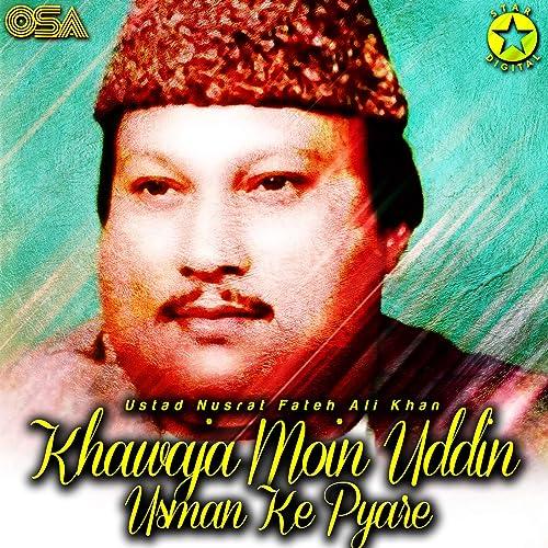 Ali Ke Pyare Song Download – Grcija