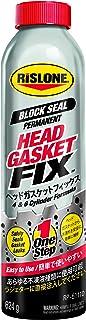 RISLONE(リスローン) ヘッドガスケットフィックス(Head Gasket Fix) RP-61110