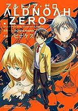 表紙: ALDNOAH.ZERO 1巻 (まんがタイムKRコミックス) | Olympus Knights