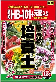 大宮グリーンサービス HB101培養土 15L