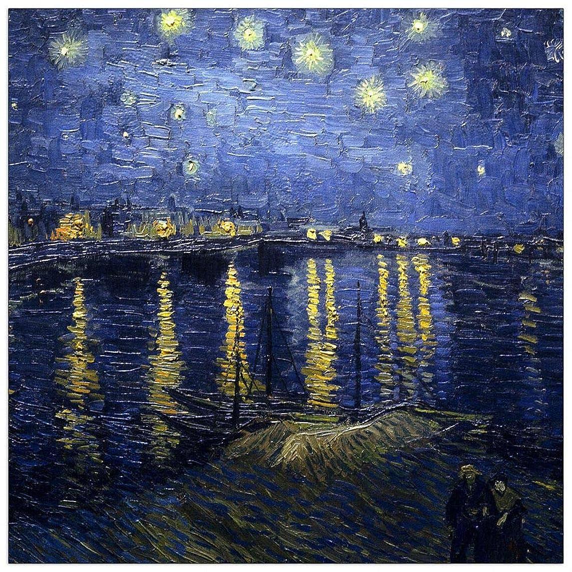 ArtPlaza TW90874 Van Gogh Vincent - Starry Night Over The Rhone Decorative Panel 15.5x15.5 Inch Multicolored