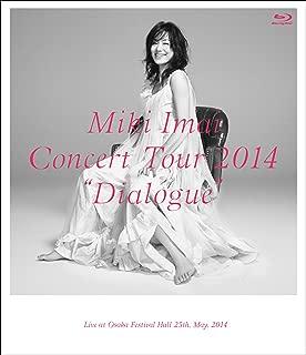 "CONCERT TOUR 2014 ""Dialogue"" -Live at Osaka Festival Hall- [Blu-ray]"