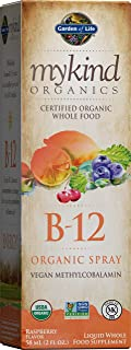 Garden of Life B12 Vitamin – mykind Organic Whole Food B-12 for Metabolism and..