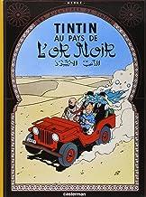 Tintin au Pays de l'Or Noir (Land of Black Gold) (Les Aventures de Tintin) (French Edition)