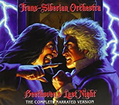Best a night at the opera full album Reviews