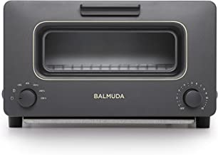 BALMUDA Steam toaster oven
