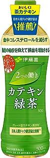 [トクホ] 伊藤園 ITOEN 2つの働き カテキン緑茶 500ml ×24本