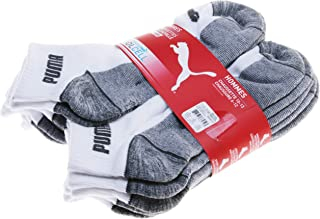 Men's 6 Pairs Quarter Crew Cushioned Coolcell Socks; White/Grey (Shoe 6-12)