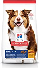 Hill's Science Diet Adult 7+ Chicken Meal, Barley & Brown Rice Recipe Senior Dry Dog Food 12kg Bag