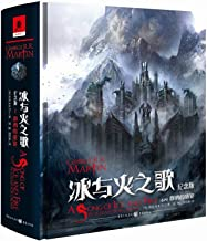 A Song of Ice and Fire - A Feast for Crows (Chinese Edition)