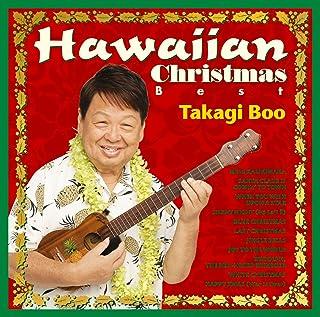 Hawaiian Christmas Best