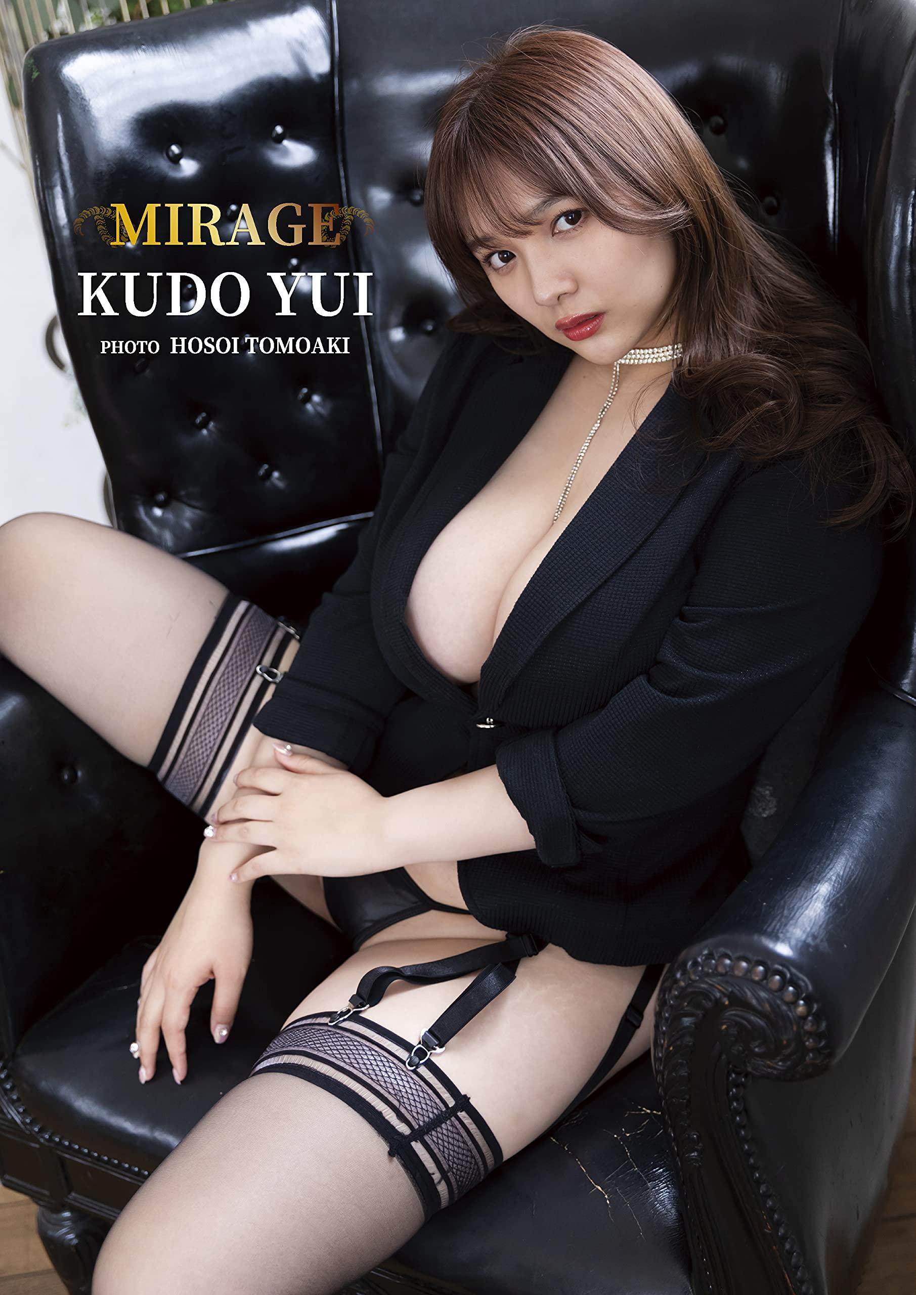 工藤唯 写真集「MIRAGE」A4版