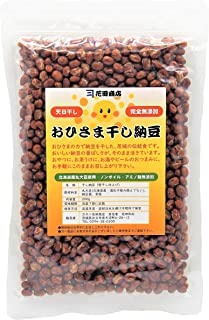 おひさま干し納豆 国産大豆 200g アミノ酸無添加