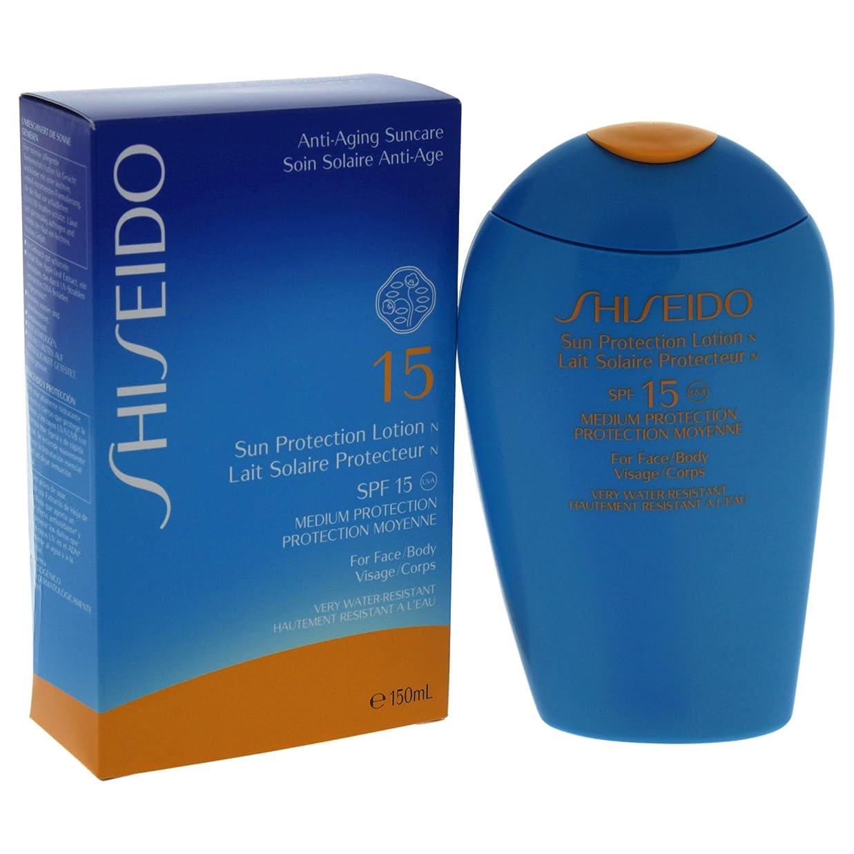 スピリチュアル人気の電気的資生堂 Sun Protection Lotion N SPF 15 (For Face & Body) 150ml/5oz並行輸入品