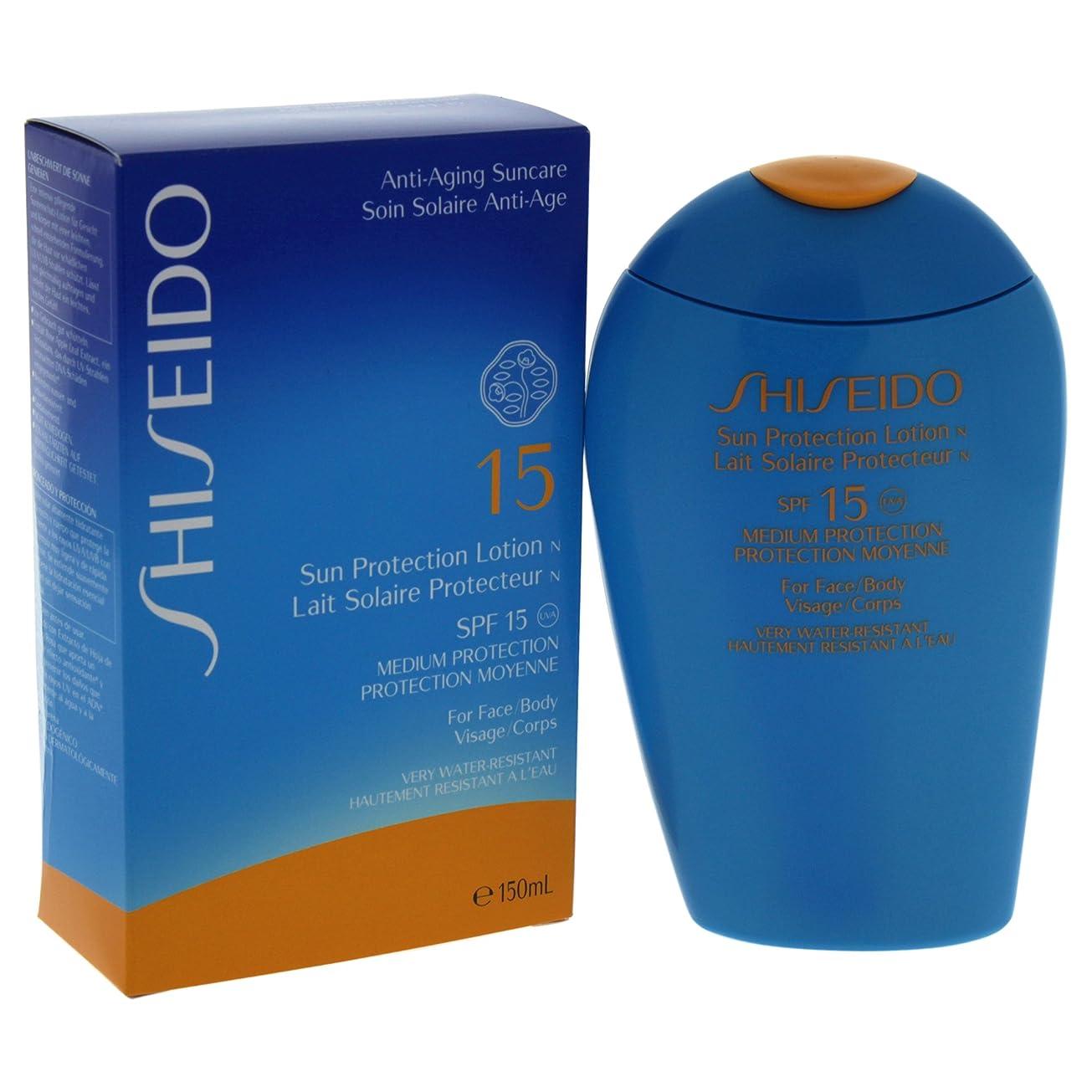 ポジションオプショナル重々しい資生堂 Sun Protection Lotion N SPF 15 (For Face & Body) 150ml/5oz並行輸入品