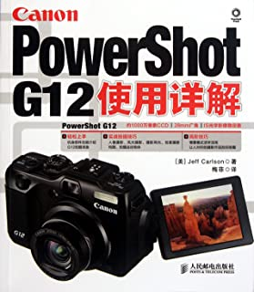 User Manual of Canon PowerShot G12 (Chinese Edition)