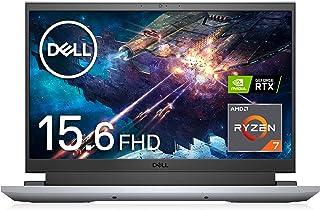 【Amazon.co.jp限定】Dell ゲーミングノートパソコン Dell G15 5515 Ryzen Edition ファントムグレー Win10/15.6FHD/Ryzen 7 5800H/16GB/512GB SSD/RTX3050T...